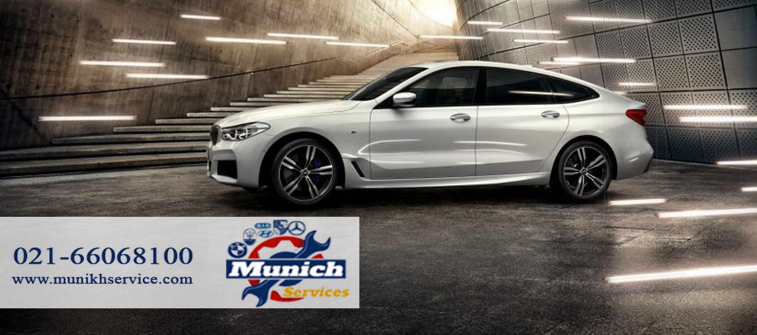 سرویس BMW