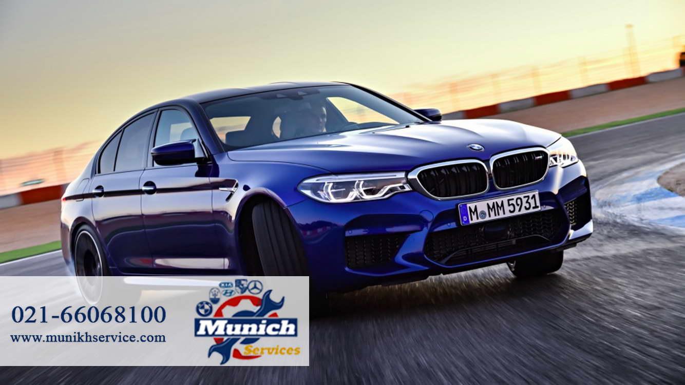 سرویس بی ام و (BMW)