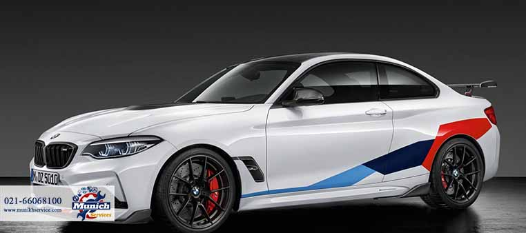 تعمیر حرفه ای بی ام و (BMW)