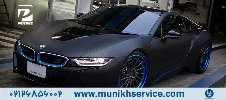 تعمیر BMW تعمیرگاه بی ام در تهران